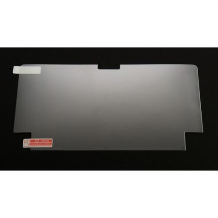 Atomos Shogun LCD Protector - folie protectie pentru Atomos Shogun