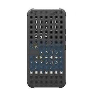 Cronos Husa Dot View pentru HTC E9 - Gri