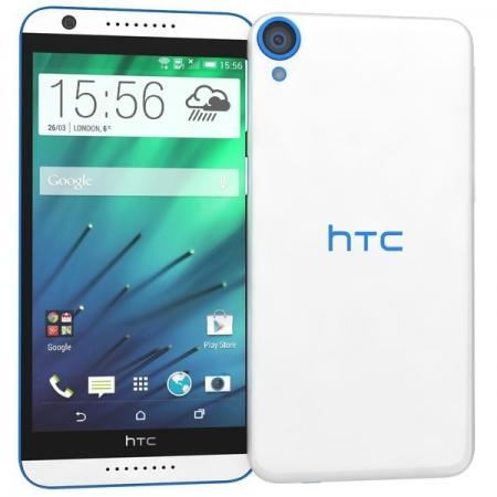 HTC DESIRE 820S DUALSIM 16GB LTE 4G alb - ALBASTRU RS125018241-1