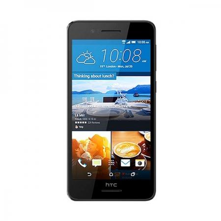 HTC Desire 728 X - 5.5