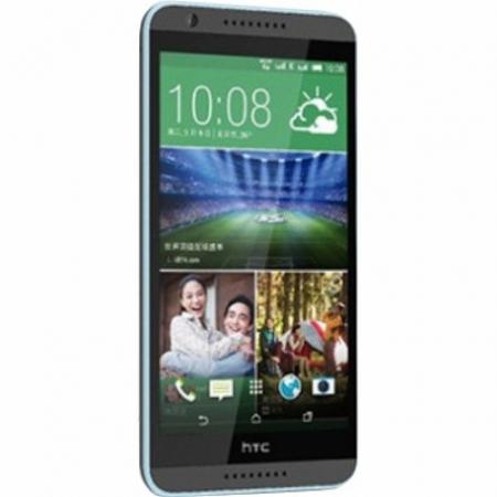 HTC Desire 820S Dual Sim Gri albastru RS125018792-4
