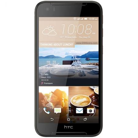 HTC Desire 830 - 5.5
