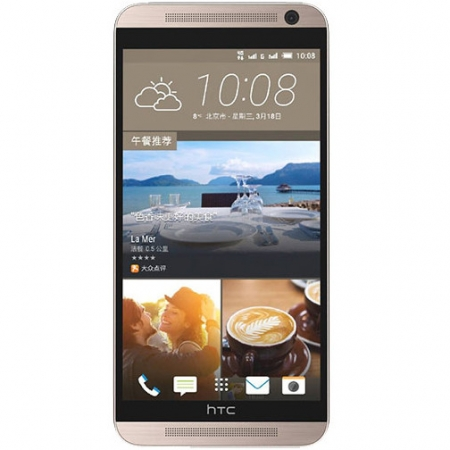 HTC E9 Dual sim 16gb lte alb RS125022241-8