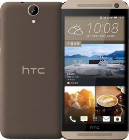 HTC E9 Dual sim 16gb lte maro RS125022456-1