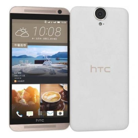 HTC One E9 Plus Dual-SIM 32GB LTE 4G Alb Auriu a55 SN: RS125022566-1