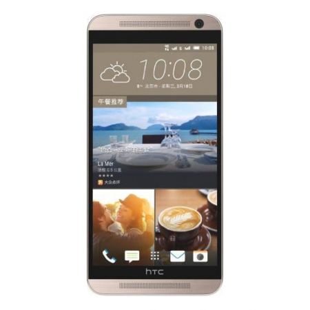 HTC One E9 Plus Dual-SIM 32GB LTE 4G Auriu Sepia a55 RS125022567-2