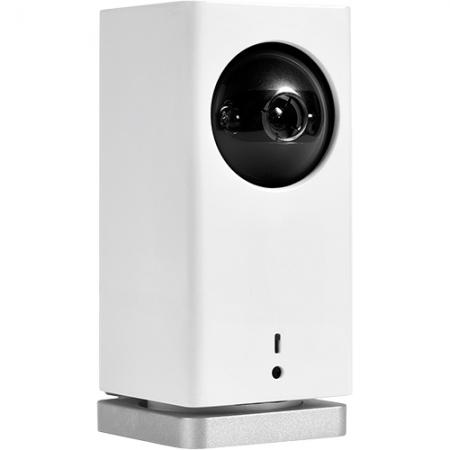 ISmartAlarm - Camera Supraveghere Inteligenta