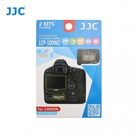 JJC - Folie protectie LCD pentru Canon EOS 1D X Mark II, 2 buc.