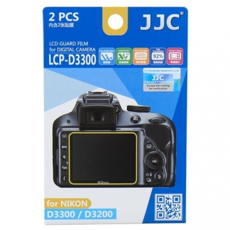 JJC -  Folie protectie LCD pentru Nikon D3300/ D3200/ D3400, 2 buc.