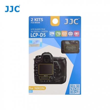 JJC - Folie protectie LCD pentru Nikon D5, 2 buc.