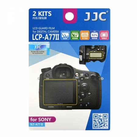 JJC -  Folie protectie LCD pentru Sony SLT-A77 II, SLT-A77M2, 2 buc.