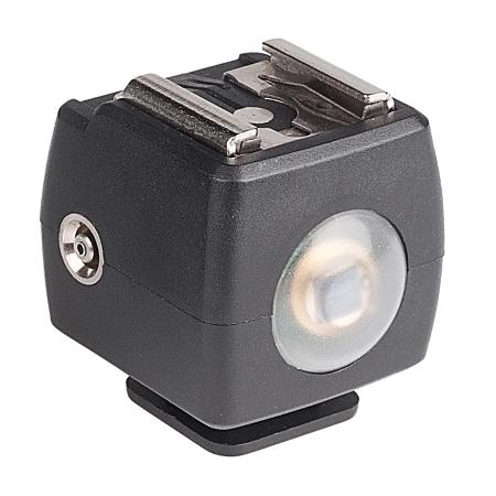 Kaiser #1503 Remote Flash Trigger