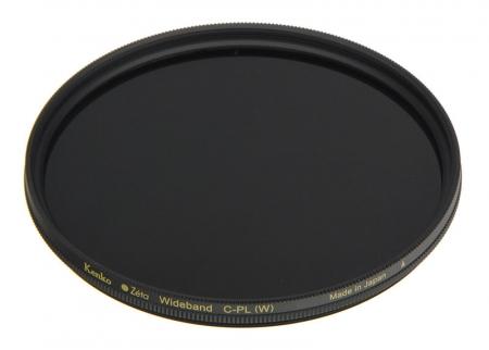 Kenko Filtru Zeta Pol-Cirk 49mm - RS50608323