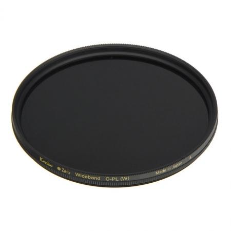 Kenko Filtru Zeta Pol-Cirk 67mm - RS50608328