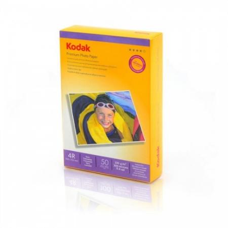 Kodak Glossy - hartie foto 10x15, 50 coli, 230gr