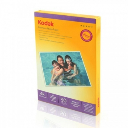 Kodak Glossy hartie foto 10x15 50 coli 200gr