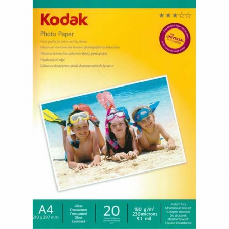 Kodak Glossy hartie foto A4 20 coli 180gr