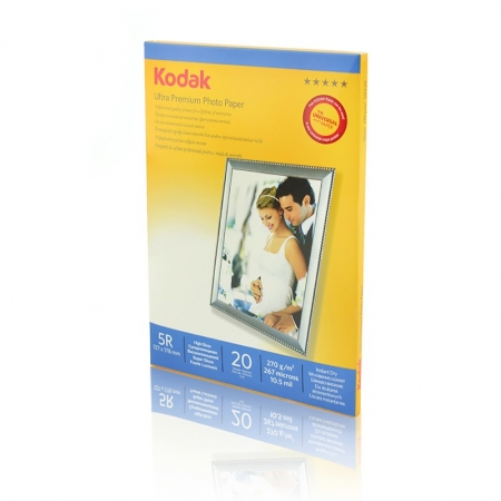 Kodak - Hartie foto 13x18 RC Ultra Premium Glossy 20coli, 270gr