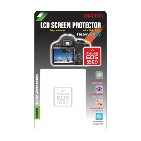 Matin LCD Screen Protector Canon EOS 550D M-8015 RS1043872
