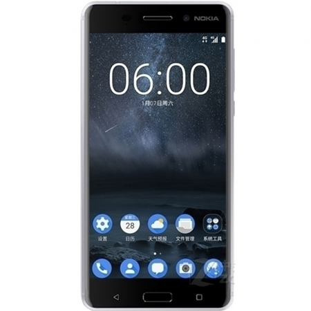 Nokia 6 - 5.5'', Dual Sim, Octa-Core, 64GB, 4GB RAM, 4G - Argintiu