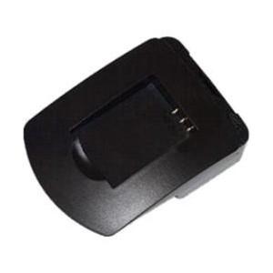 Plate - Conector pt AVP511pt Canon BP-511/522/535