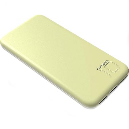 Puridea S2 - Baterie externa 10000mAh, 2 x USB, Galben