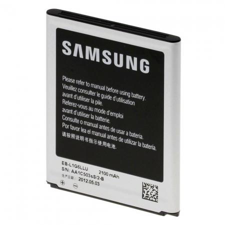 Samsung baterie Galaxy S III 2100 mAh RS125006866-1