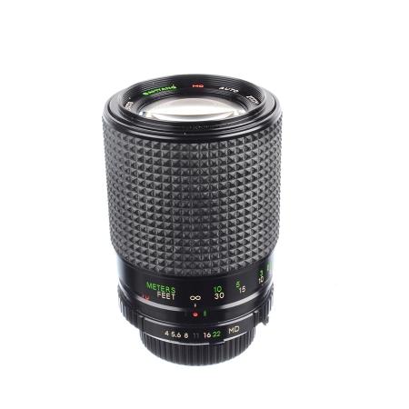 Samyang MC 70-210mm f/4-5.6 + Teleconvertor 2x - pt Minolta MD - SH7452-5