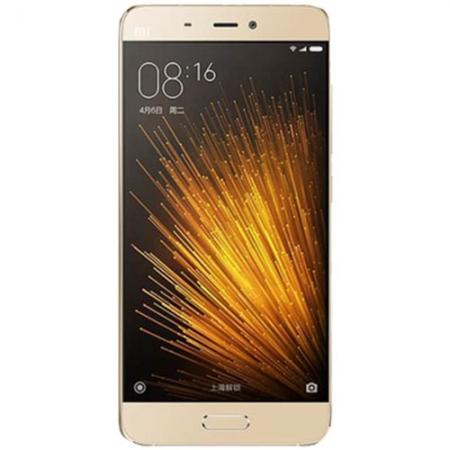 XIAOMI Mi 5 Dual Sim 64GB LTE 4G Roz Auriu RS125032099