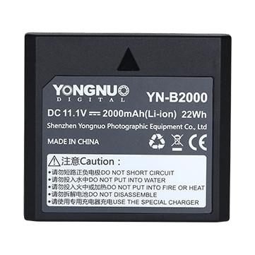 Yongnuo YN-B2000 - Acumulator pentru YN686EX-RT