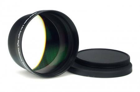 Convertor Tele 2x Digital Optics 72T102 72mm