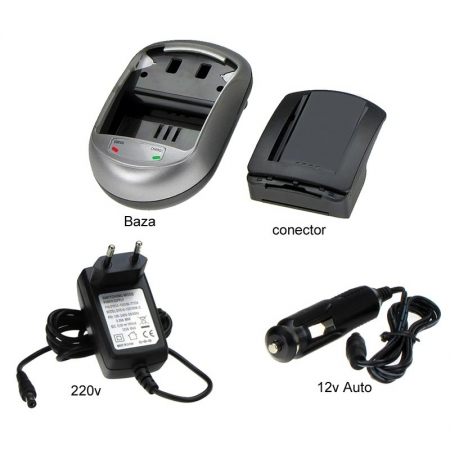 Incarcator pentru acumulatori Canon NB-2L/BP-2L12(cod AVP234).