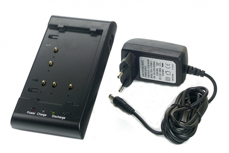 Incarcator pentru acumulatori Ni-Mh tip BT-H42 pentru camere video Sharp.( cod AVH 301 ).
