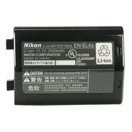 Nikon EN-EL4a - acumulator pentru Nikon D3/D3S/D3x, 2500mAh