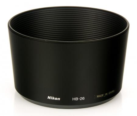 Nikon HB-26 - Parasolar pentru 70-300mm f/4.0-5.6 G-AF