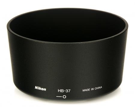 Nikon HB-37 - Parasolar pentru 55-200mm f/4-5.6 si Micro 85mm f/3.5G