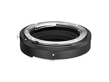Nikon PK-12 Ai Extension Tube 14mm