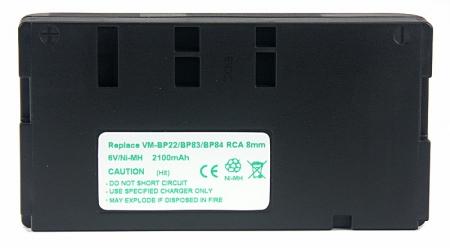 Power3000 PB270B.21H - acumulator Ni-Mh tip VM-BP22, BP83, BP84 pentru camere video Hitachi, 2100mAh