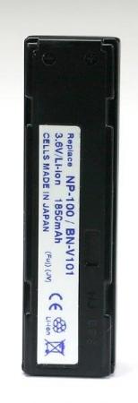 Power3000 PL100B.866 - acumulator tip DB-30 pentru Ricoh, 1850mAh