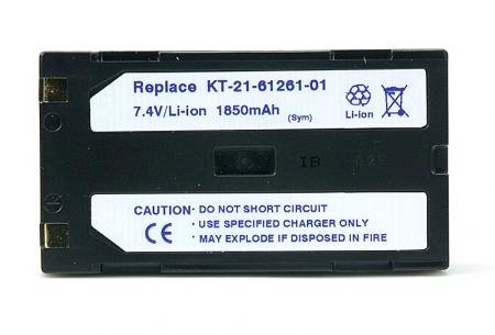 Power3000 PL1821B.863 - acumulator tip C8872A  pentru HEWLETT PACKARD, 1850mAh
