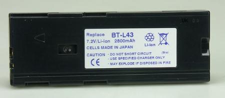 Power3000 PLL43D.853 - acumulator tip BT-L43 pentru Sharp, 2800mAh