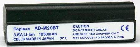 Power3000 PLM20D.866 - acumulator tip Sanyo UR-110 / AD-M20BT, 1850mAh