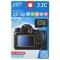 JJC - Folie protectie LCD pentru Canon EOS 70D/ 80D, 2 buc.