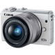 Canon EOS M100 kit EF-M 15-45mm f/3.5-6.3 IS STM, Alb