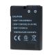 Power3000 PLW489B - Acumulator replace tip EN-EL14a, D3200, D5300,P7800, 950mAh