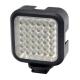 Hakutatz VL-36 - lampa video de camera cu 36 LED-uri