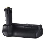 Canon BG-E16 - grip pentru Canon EOS 7D Mark II