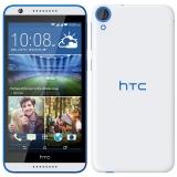 HTC DESIRE 820G Plus Dual SIM 16GB 3G alb albastru RS125025657