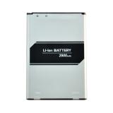 LG BCK-4800 - kit incarcare LG G4