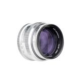 Lomography Jupiter 3+ 50mm f/1.5 - montura L39, cu adaptor Leica M